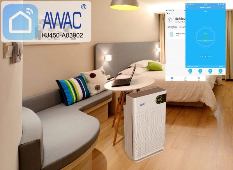 เครื่องฟอกอากาศ kj450-a03902-wifi